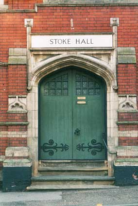 Ipswich Historic Lettering: People's Hall 7